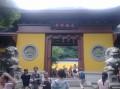 Вот такая - проходная в храм Будды