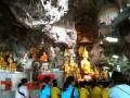 легендарная пещера тигра