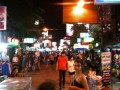 уличная торговля нашей улицы