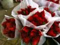 Миллион цветов