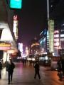 Иллюминация Нанкинской улицы