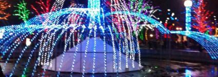 Светопарк