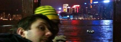 Тур в Гонконг
