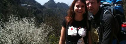 Вверх на Qiyunshan