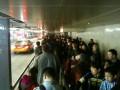 На Пекин