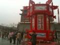 памятник китайскому фонарику