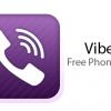 В Viber