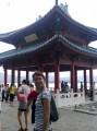 Пагода отвечает за погоду