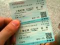 Билеты с QR-кодом, а чё - будущее же наступило уже