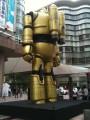 Роботы на улице!