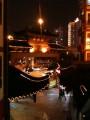 ночные огни чайного дворика
