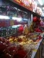 Лавка 'Все для нового года (китайского)'
