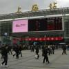 Шанхайскйи железно-дорожный вокзал